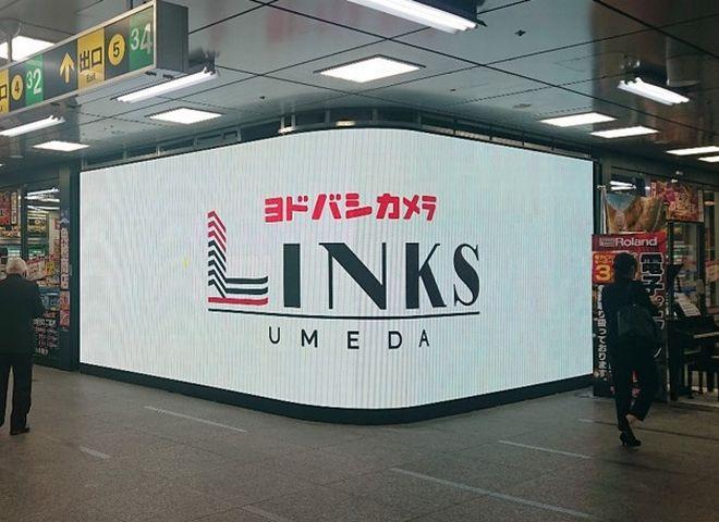 LINKS UMEDAデジタルサイネージ