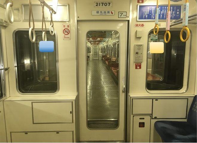 Osaka Metro連結部ステッカー
