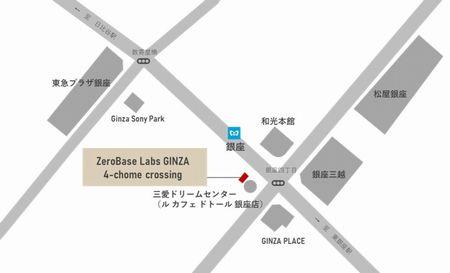 Zero Base Labs GINZA 配置図