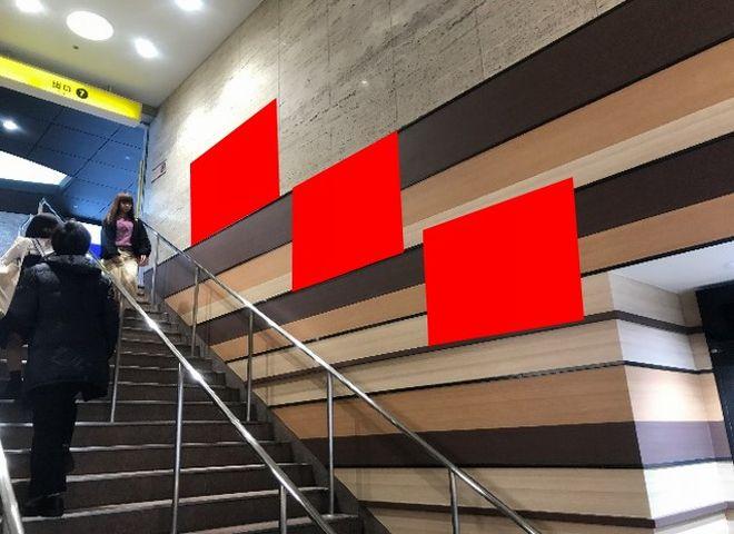 心斎橋OPA階段壁面ポスターセット