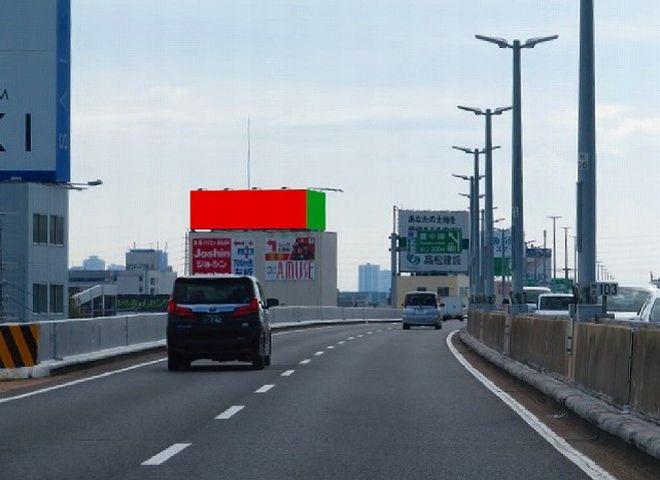 中川ビル屋上広告