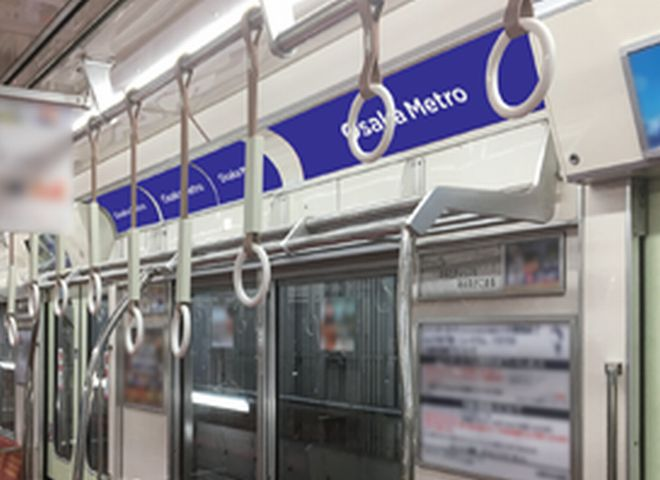 Osaka Metro(窓上ポスター)