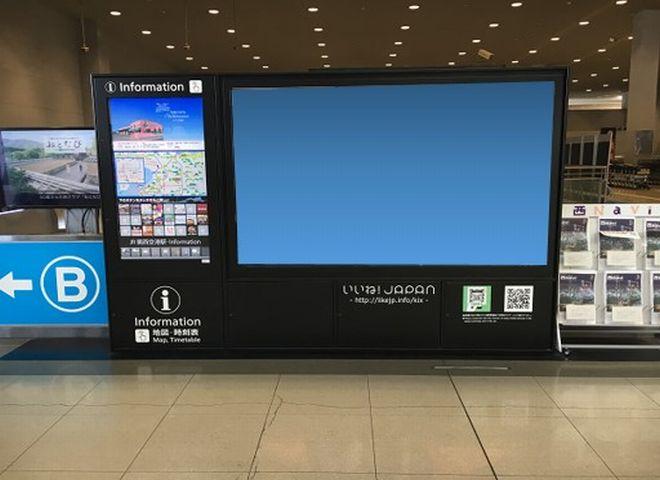 JR西日本関西空港駅マルチビジョン
