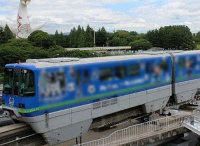 大阪モノレール ラッピング