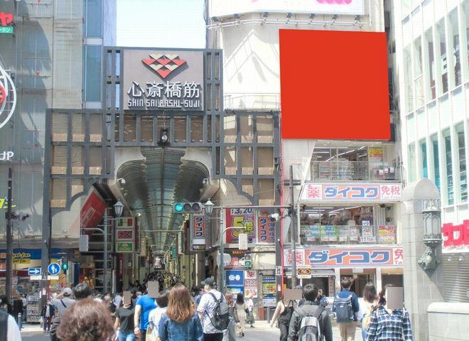 ヨシモトビルディング壁面広告
