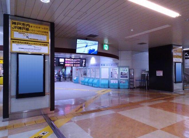JR 新神戸駅デジタルサイネージ