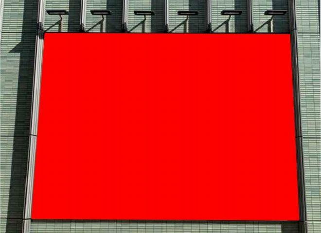 ミント神戸北側看板
