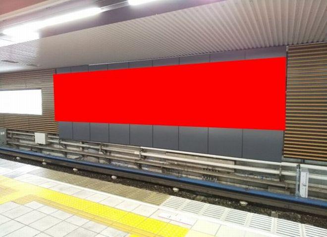新大阪駅軌道シート