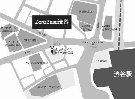 ZeroBase渋谷_媒体所在地