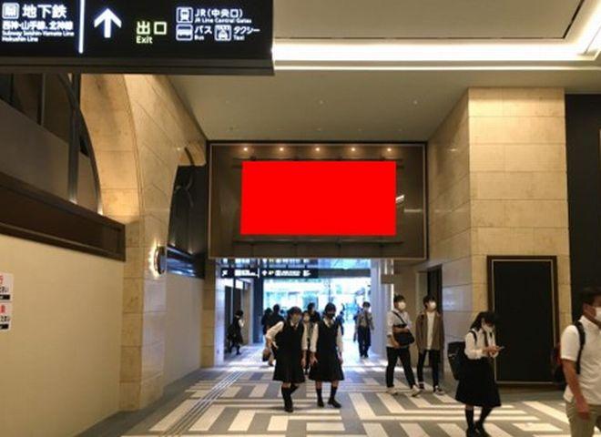 神戸三宮プレミアムバナー