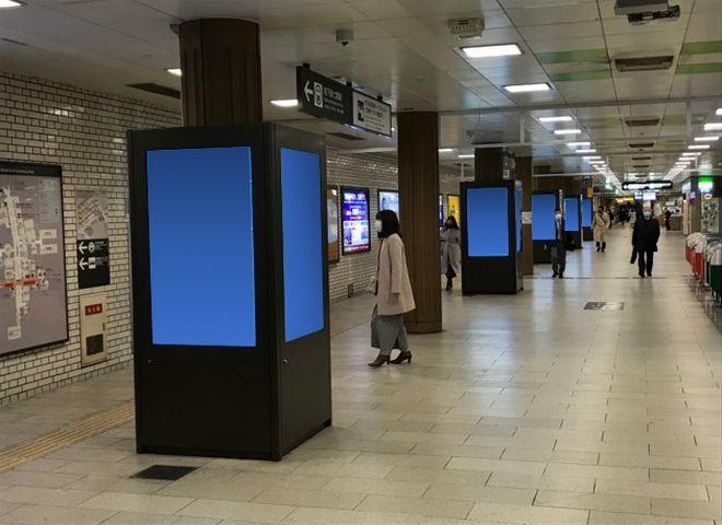 福岡市地下鉄 F VISION TENJIN