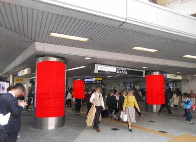JR西日本 大阪駅アドコラム